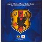 2003 Japanese National Team Media Guide Confederations Cup
