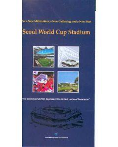 2002 World Cup VIP Seoul Stadium Brochure