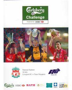 Singapore V Liverpool Press Pack 2001