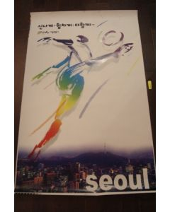 2002 World Cup Seoul very large Poster