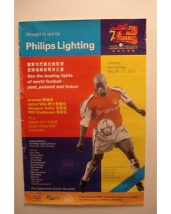 2001 Hong Kong International Sevens poster, reduced price