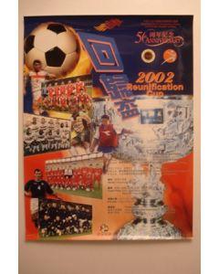 2002 Hong Kong Reunification Cup South Africa v Scotland 20/05/2002 poster