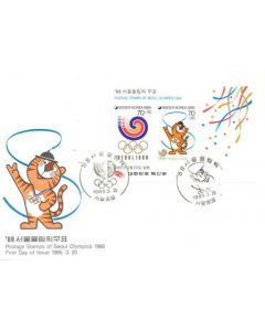 1988 Olympics in Seoul First Day Cover 20/03/1985