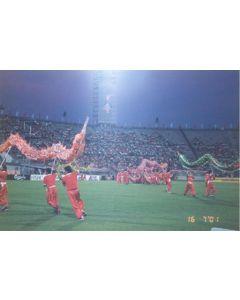 2001 Liverpool Tour of Asia set of 18 colour photographs