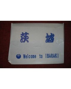 2002 World Cup Welcome to Ibaraki press pack