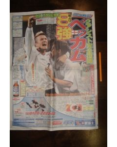 2002 World Cup Newspaper featuring David Beckham
