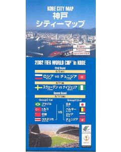 2002 World Cup - Kobe City Map