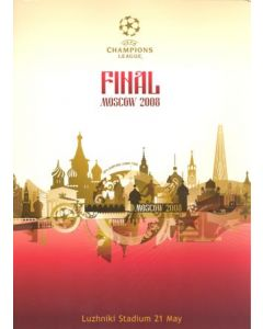 2008 Champions League Final in Moscow press pack
