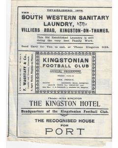 Kingstonian V Dulwich Hamlet 4th Round FA Amateur Cup 25/2/1933 Programme