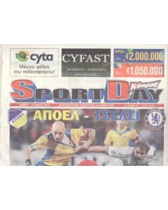 Apoel v Chelsea Greek newspaper in Greek 30/09/2009