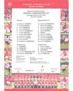 Arsenal v Manchester City official colour teamsheet 25/08/2007 Premier League