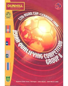 2000 12th Asian Cup Lebanon brochure, foreign international matches