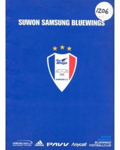 Suwon Samsung Bluewings v Chelsea press pack 20/05/2005