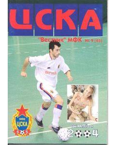 2004 CSKA Moscow programme of September 2004