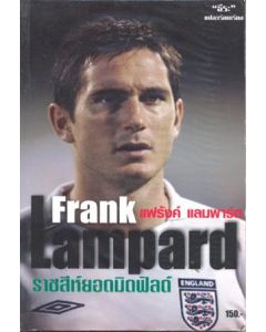 Thai book about Frank Lampard