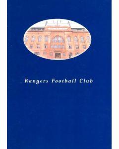 Glasgow Rangers v Maribor, Slovenia menu 31/07/2001