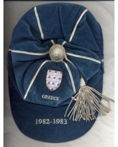1982 England Players Cap awarded against Greece