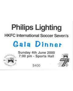Hong Kong 7s 2000 Gala Dinner ticket