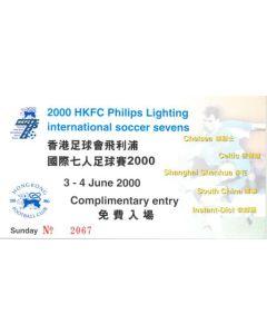 Hong Kong 7s 2000 ticket