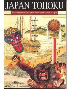 2002 World Cup - Japan Tohoku guide
