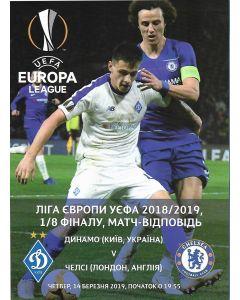 Dynamo Kiev v Chelsea VIP Programme