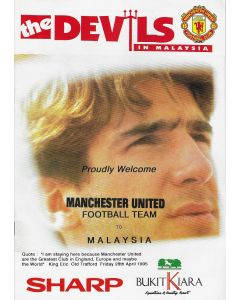 Malaysia v Manchester United Tour brochure