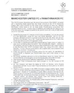 Manchester United v Panatinaikos press pack 21/11/2000