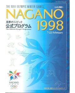 1998 Winter Olympic Games in Nagano, Japan 7-22/02/1998 official programme
