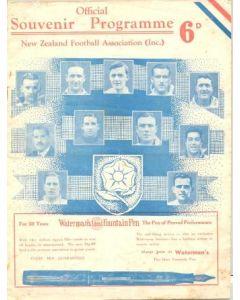 1937 New Zealand v England official programme 05/06/1937