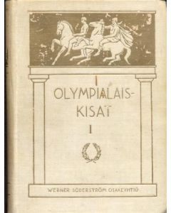 1924 Olympics I By Werner Soderstrom book