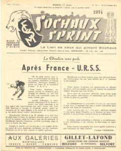 1956 Sochaux, France Official Programme Sochaux Sprint of 28/10/1956