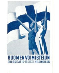 1952 15th Olympic Games in Helsinki, Finland postcard, featuring Second International Aeronautic Exhibition in 1938